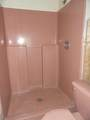 110 Carriage Court - Photo 17