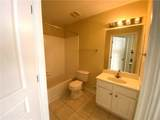 833 Old Greenville Highway - Photo 12