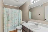 312 Northlake Drive - Photo 10