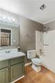 312 Northlake Drive - Photo 7