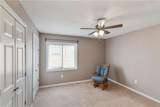 312 Northlake Drive - Photo 9