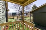 114 Sterling Court - Photo 10