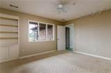 112 Surgical Boulevard - Photo 10