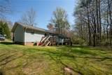 281 Willow Court - Photo 4
