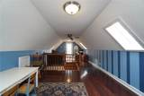 315 Ealrles Fort Road - Photo 19