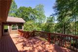 1460 Coneross Point Drive - Photo 28