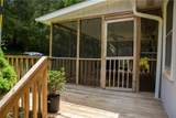 100 Red Cardinal Road - Photo 35