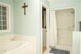 426 South Cove Road - Photo 12
