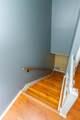 105 Paul Revere Trail - Photo 20