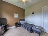 110 Grand Hollow Road - Photo 19