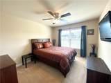 210 Graceview West - Photo 32