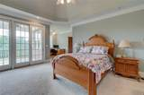 105 Turnberry Road - Photo 10
