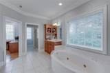 105 Turnberry Road - Photo 13