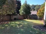 100 Magnolia Lane - Photo 2