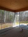 321 Edens Ridge Drive - Photo 2