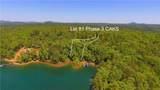 551 Leaning Pine #Cks-Ph3-81 Trail - Photo 13