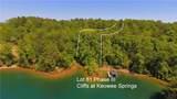 551 Leaning Pine #Cks-Ph3-81 Trail - Photo 14