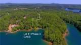 551 Leaning Pine #Cks-Ph3-81 Trail - Photo 2