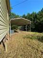112 Lemmon Drop Lane - Photo 20