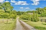 2045 Five Forks Road - Photo 2