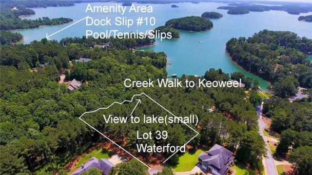 602 Edgeview Court, Seneca, SC 29672 (MLS #20203113) :: The Powell Group of Keller Williams