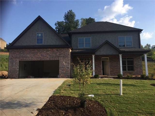 126 Siena Drive, Anderson, SC 29621 (MLS #20221131) :: Les Walden Real Estate
