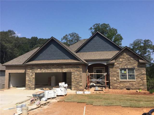 135 Siena Drive, Anderson, SC 29621 (MLS #20221194) :: Les Walden Real Estate