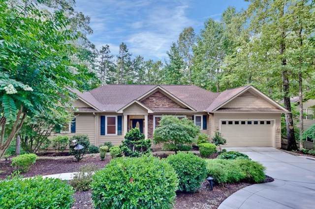 8 Tradewinds Way, Salem, SC 29676 (#20221252) :: Connie Rice and Partners