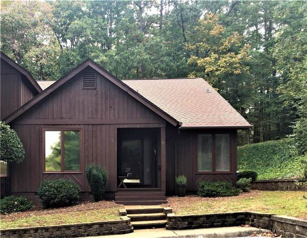 25 Creekside Way, Greenville, SC 29609 (MLS #20222026) :: The Powell Group