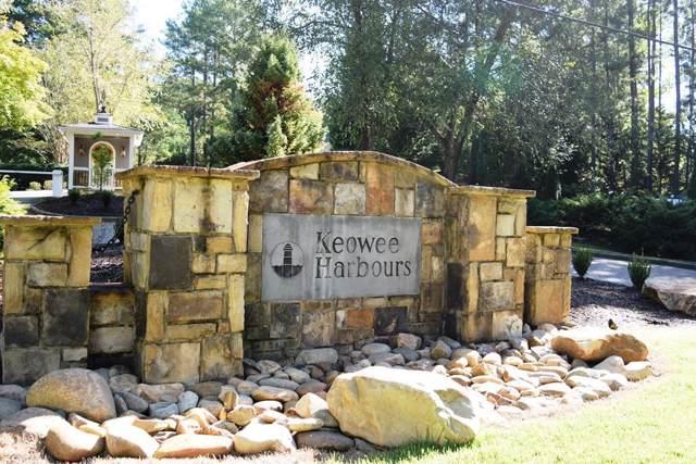 12 Westwind Court, Salem, SC 29676 (MLS #20222156) :: Tri-County Properties at KW Lake Region