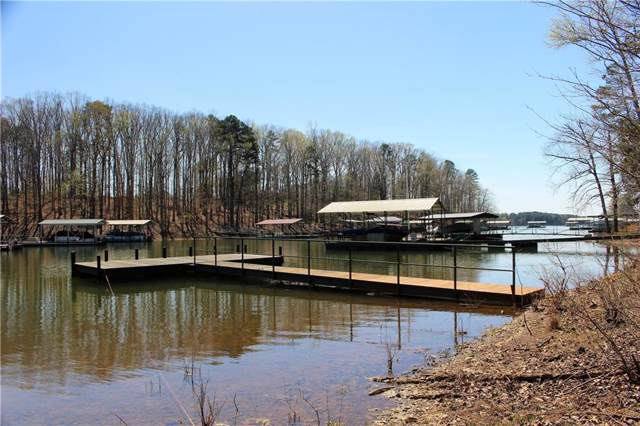 .92 Acres Wilmac Drive, Anderson, SC 29626 (#20222470) :: Connie Rice and Partners