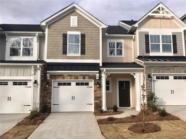 203 Nautique Court, Anderson, SC 29625 (MLS #20224369) :: The Powell Group