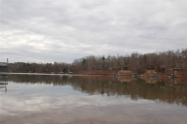202 N Lakeside Drive, Fair Play, SC 29643 (MLS #20224913) :: Tri-County Properties at KW Lake Region