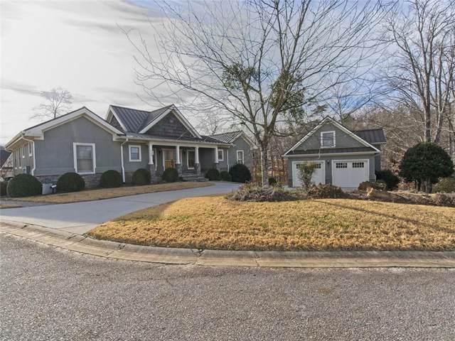 112 Vaughn Court, Six Mile, SC 29682 (MLS #20224956) :: Les Walden Real Estate