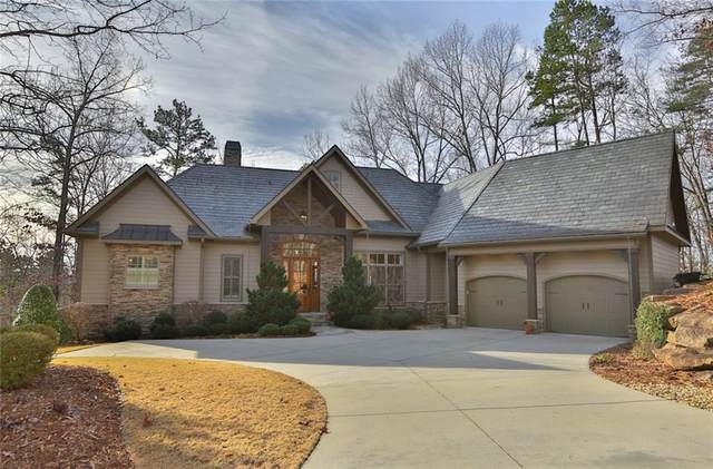 528 South Point Boulevard, Sunset, SC 29685 (MLS #20224965) :: Tri-County Properties at KW Lake Region
