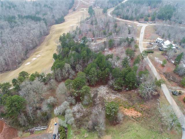 255 Edgewater Trail, Toccoa, GA 30577 (MLS #20225321) :: The Powell Group