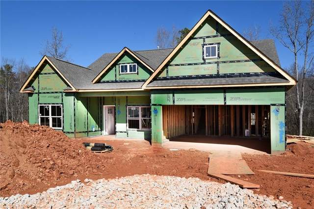 216 Graceview West, Anderson, SC 29625 (MLS #20225393) :: Tri-County Properties at KW Lake Region