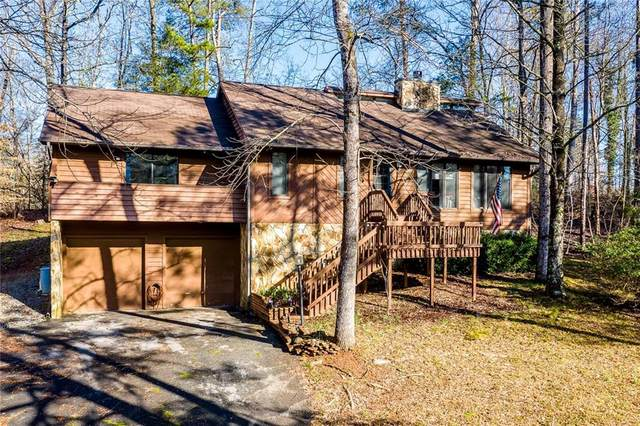 803 South Hogan Drive, Westminster, SC 29693 (MLS #20225730) :: The Powell Group