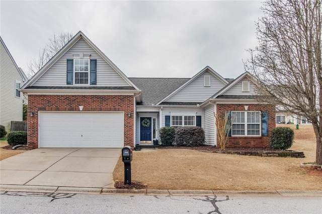 306 Highgate Circle, Greer, SC 29650 (MLS #20225899) :: The Powell Group