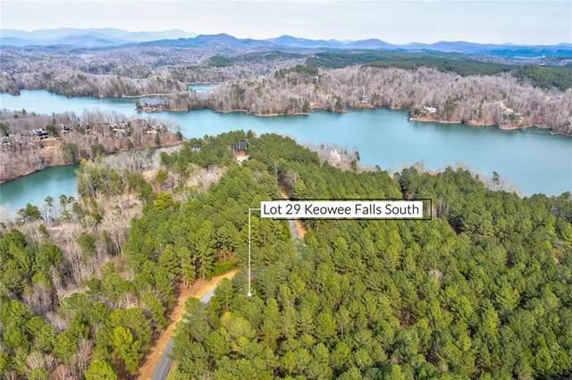 628 Pine Harbor Way, Salem, SC 29676 (MLS #20226179) :: Les Walden Real Estate