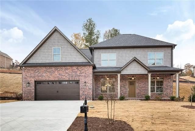 126 Siena Drive, Anderson, SC 29621 (MLS #20226396) :: Les Walden Real Estate