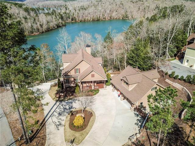 1614 Marcia Court, Seneca, SC 29672 (MLS #20226551) :: Tri-County Properties at KW Lake Region