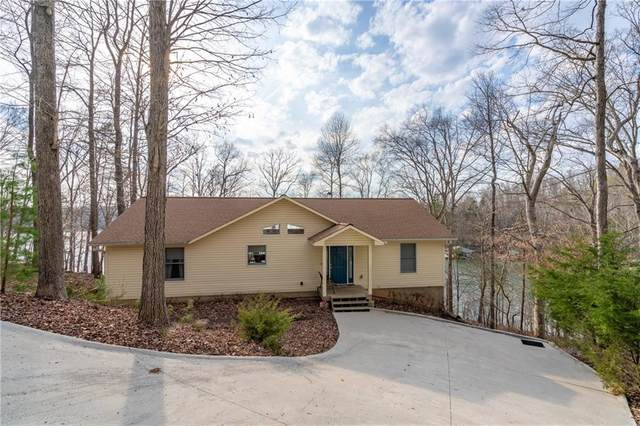 1326 S Arrowhead Drive, Westminster, SC 29693 (MLS #20226697) :: The Powell Group