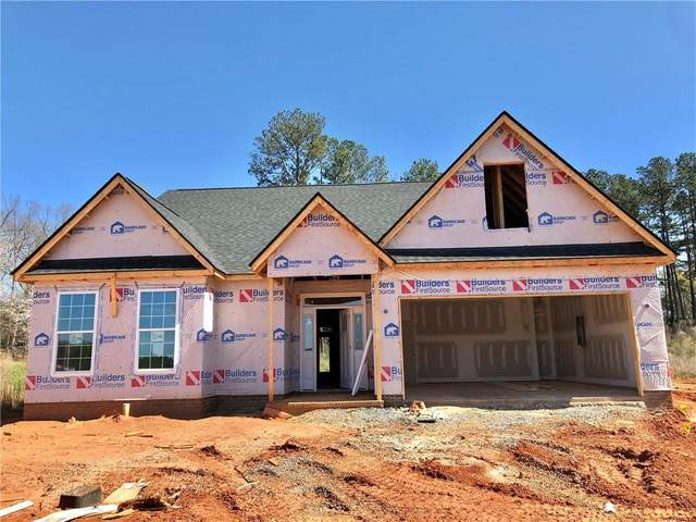 319 Bridleton Way, Anderson, SC 29621 (MLS #20226740) :: Les Walden Real Estate