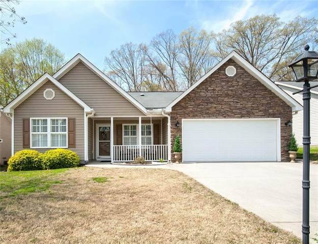 139 Duraleigh Road, Anderson, SC 29621 (MLS #20226876) :: Les Walden Real Estate
