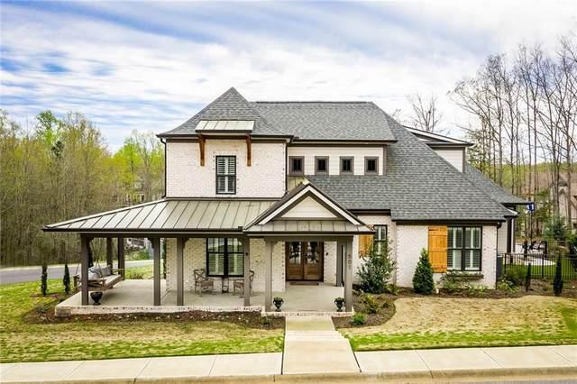 501 Acadia Avenue, Piedmont, SC 29673 (MLS #20226904) :: Tri-County Properties at KW Lake Region