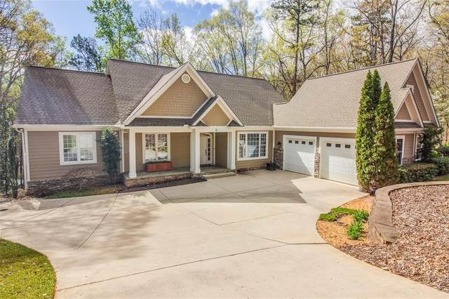 6 Beacon Ridge Circle, Salem, SC 29676 (#20227031) :: Connie Rice and Partners