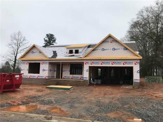 1085 Stoneham Circle, Anderson, SC 29621 (MLS #20227080) :: Tri-County Properties at KW Lake Region