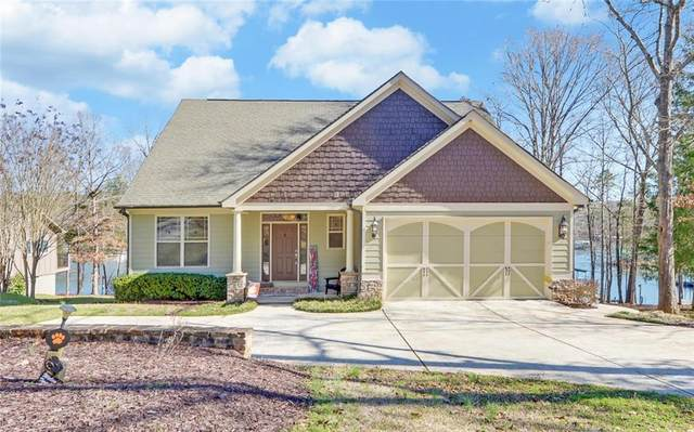 351 Wyndward Point Drive, Hartwell, GA 30643 (MLS #20227095) :: The Powell Group