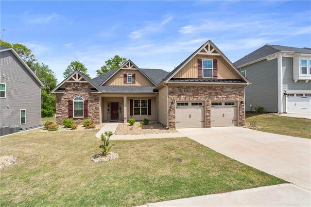 6 Leigh Creek Drive, Simpsonville, SC 29681 (MLS #20227245) :: Tri-County Properties at KW Lake Region